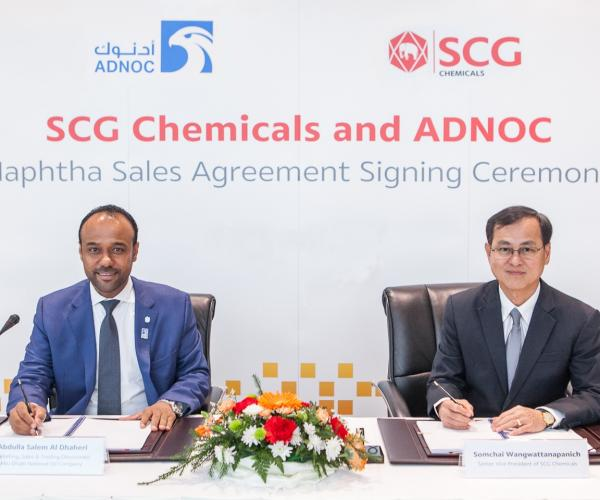 ADNOC Signs Two New Three-Year Deals for the Sale of Up to 1.5 million Tons Per Year of Naphtha
