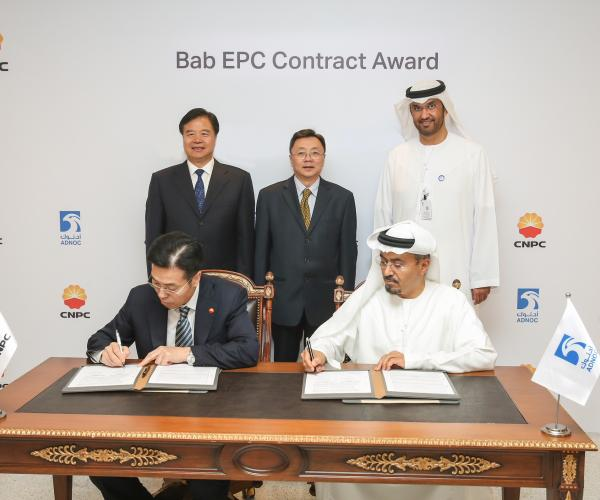 ADNOC to Upgrade its Giant Bab Onshore Field and Increase Production Capacity