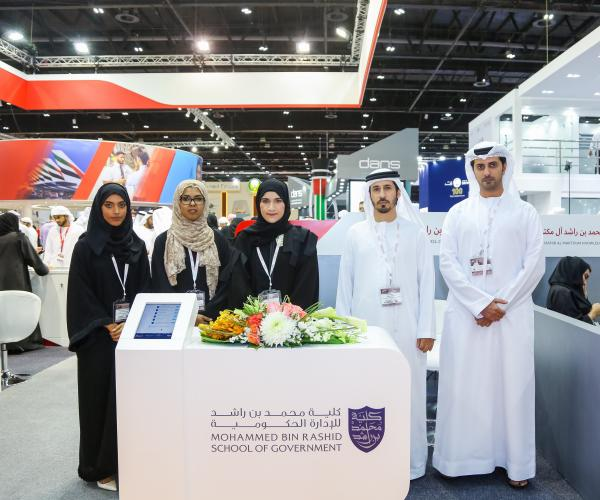 Careers UAE 2018: Mohammed Bin Rashid School of Government Offers Employment Opportunities to  Encourage Emiratisation