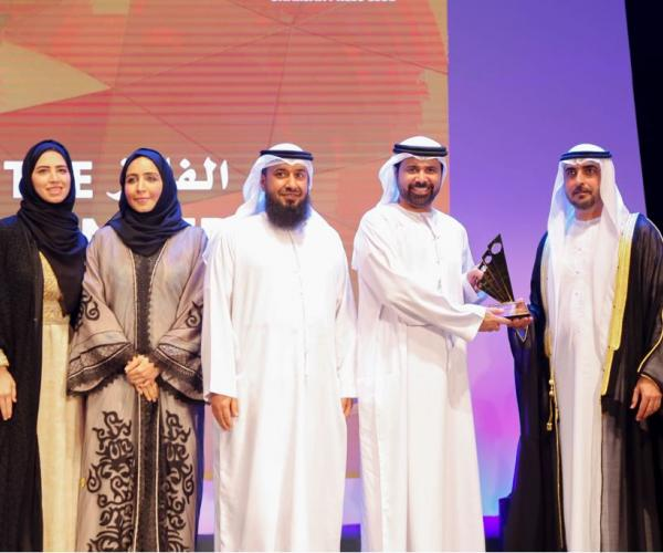 Department of Economic Development – Ajman wins 'Best Government Application - GCC' Category at Sharjah Government Communication Award