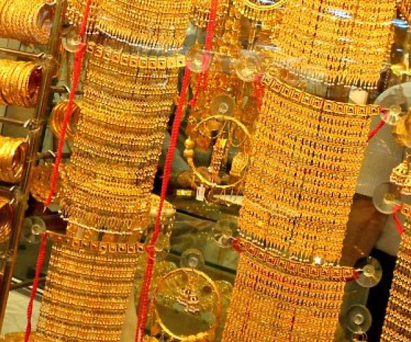 The Dubai City Gold Market Best