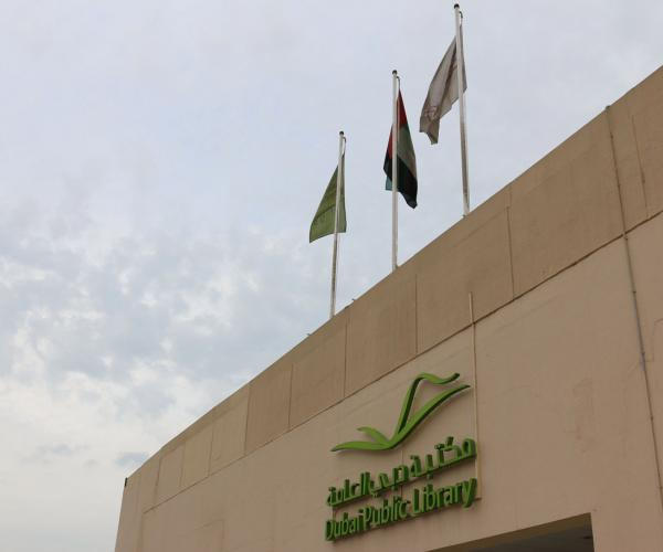 Dubai Public Library reaches out to senior citizens with CDA's 'Thuker' initiative