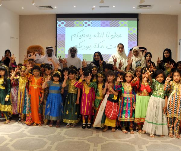 Dubai Women Establishment, Dubai Ladies Club & The Cultural Office celebrate 'Hag Al Laila'