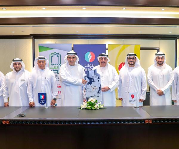 Emirates Gas to kick-off Ramadan Charity  Campaign with Beit Al Khair Society