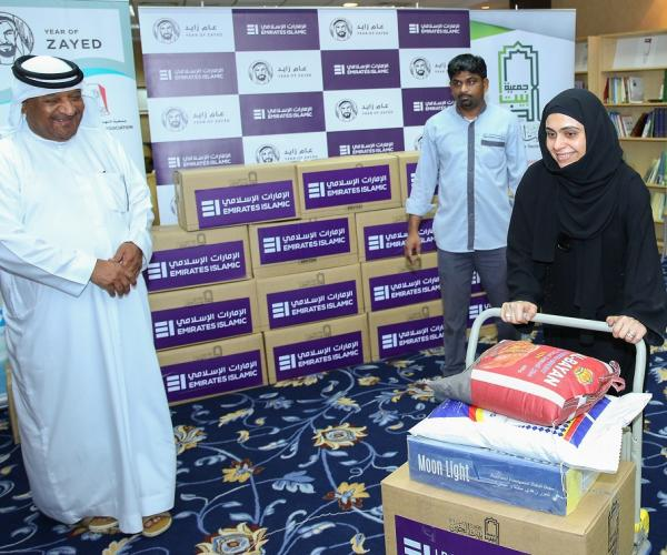 Emirates Islamic Announces its Charitable and Community Initiatives During Holy Month of Ramadan