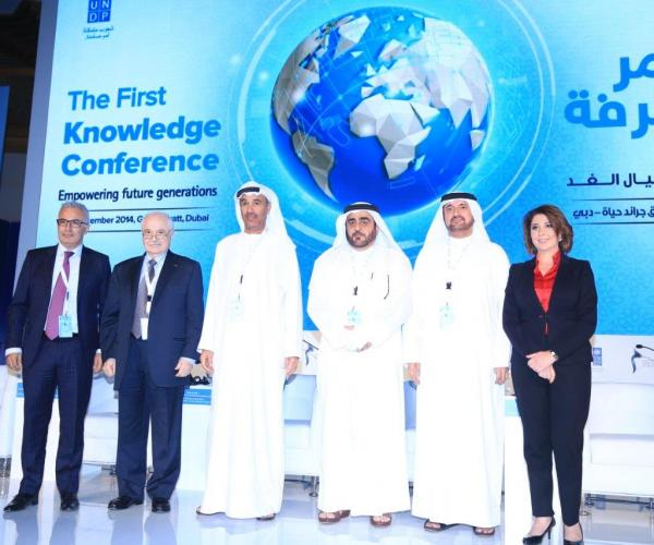 First Knowledge Conference calls for creation of knowledge incubators in Arab region