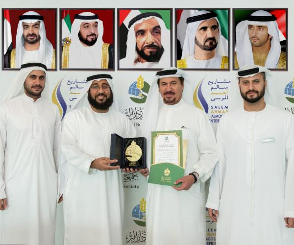 H.E. Salem Almoosa Receives 'Dar Al Ber Award of Appreciation' for his Support of This Year's Edition of the  Dar Al Ber Quran Memorization Project
