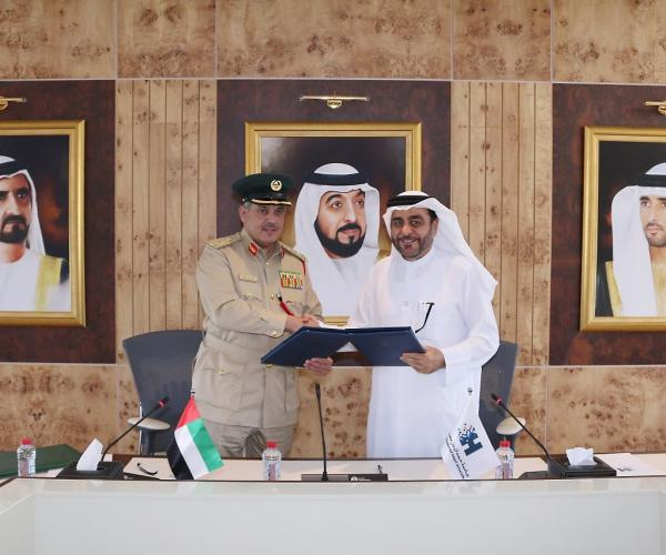HMBSU Partners with Dubai Committee of Military Human Resources to Boost Human Resources Development