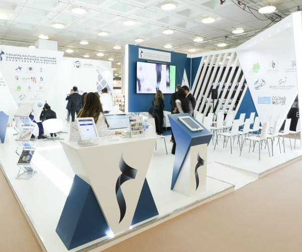 Mohammed bin Rashid Al Maktoum Knowledge Foundation to Participate in the Beijing International Book Fair