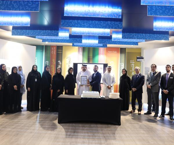 Mohammed bin Rashid Al Maktoum Knowledge Foundation Receives ISO Certification for Quality Management Systems