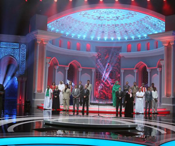 Registration for the 6th Season of the 'Prince of Poets' Competition Continues until October 2014