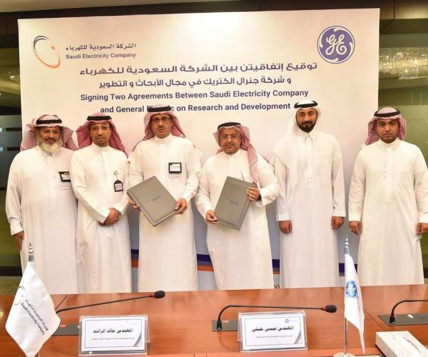 Saudi Electricity Company and GE Power Sign Agreements to Promote Scientific Research in the Power Sector