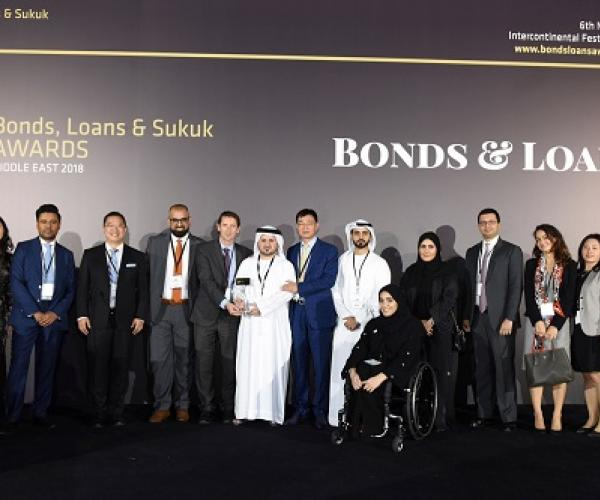 Sharjah Wins Top Honour for RMB 2 Billion Panda Bond At GFC Media Group Awards