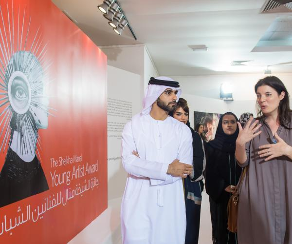 The Sheikha Manal Young Artist Award Announces Call for Entries