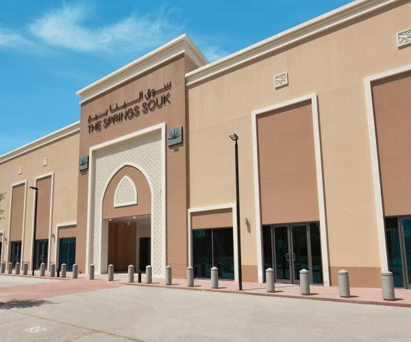 The Springs Souk opens with about 100 retail and F&B outlets