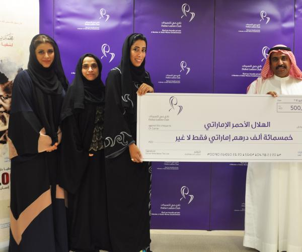 In support of the UAE Water Aid initiative, Dubai Ladies Club Raises AED 500,000 from 'Designs of Hope' charity exhibition
