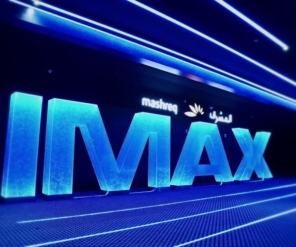 Embedded thumbnail for Novo Cinemas Unveils Stunning Flagship Venue at IMG Worlds of Adventure Theme Park in Dubai