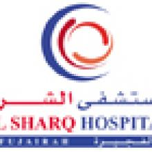 Al Sharq Hospital Fujairah-logo