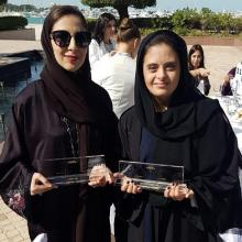 'GOSSIP The Brand' CEO and Founder Dr. Shayma Fawwaz Awarded Arab Woman Award for Entrepreneurship in Gala Event at Emirates Palace