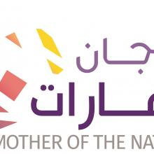 Abu Dhabi to launch Mother of the Nation Festival
