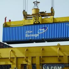 ADNOC Logistics and Services to Handle Ruwais Container Terminal Operations