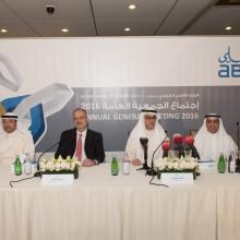 Gulf Bank Holds Annual General Meeting and Announces Cash Dividend