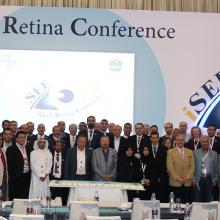 Al Qassimi Hospital organizes the First Gulf Retina Conference