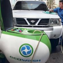 Automotive Repair and Services - Green Car Washing In Dubai City