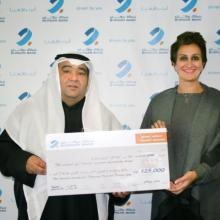 Burgan Bank announces the new winner of the KD 125,000 cash prize in the Yawmi Quarterly Draw.