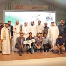 DEWA arranges Football Competition for 12 Teams