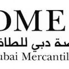 DME sets a new Open Interest record for Oman Crude Oil Futures of 27.1 million barrels