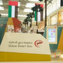 DSG's innovative CX Lab attracts visitors at its stand at Mirdif City Centre