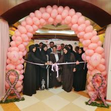 Dubai Courts, ASTER Hospital and Medcare Hospital offer free screening and health checkups to employees in the fight against breast cancer