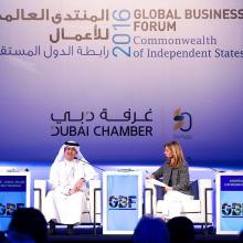 Dubai is global pivot to strengthen North-South trade and enhancing regional prosperity