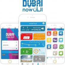Dubai Now app receives encouraging response from public during UAE Innovation Week