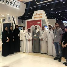 Ducab Showcases Exciting Career Opportunities for Emiratis at Tawdheef 2018