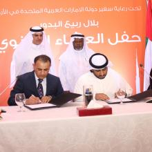 DUCAB Strengthens its foothold in Jordan with Innovative Cable Solutions