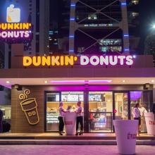 Dunkin' Donuts Celebrates Opening of Newest Location at Jumeirah Lakes Towers