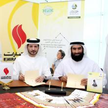 EMGAS to kick-off Ramadan charity campaign with Dar Al Ber Society