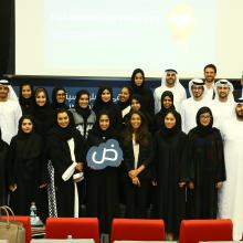 Emirates Diplomatic Academy organises innovation labs to promote innovative approaches in diplomacy