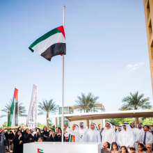 Emirates Islamic marks 46 th UAE National Day