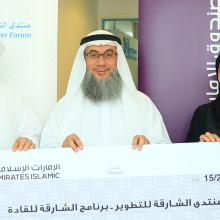 Emirates Islamic supports Sharjah Leadership Program
