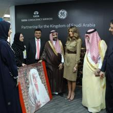 GE Hosts First Lady of the United States at the All-Women Business Process Services & IT Center in Saudi Arabia