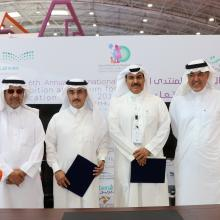 GEMS Education Expands in Saudi Arabia