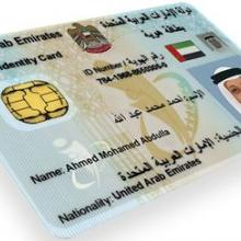The Importance and the Advantages of the Dubai National ID