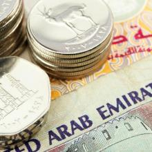Learn More About Dubai City Currency