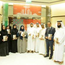 Ministry of Economy Organizes Activities to Celebrate International Day of Happiness