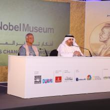 Nobel laureate Muhammad Yunus highlights micro-credit as effective tool to empower disadvantaged sections in society