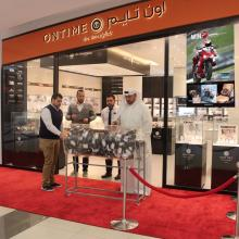 Ontime Announces Winners Of Swiss Watch Group Raffle Draw Promotion