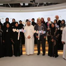 Preserving and Promoting the Arabic Language: Mohammed Bin Rashid Al Maktoum Knowledge Foundation Launches 5 th Edition of 'Bil Arabi'